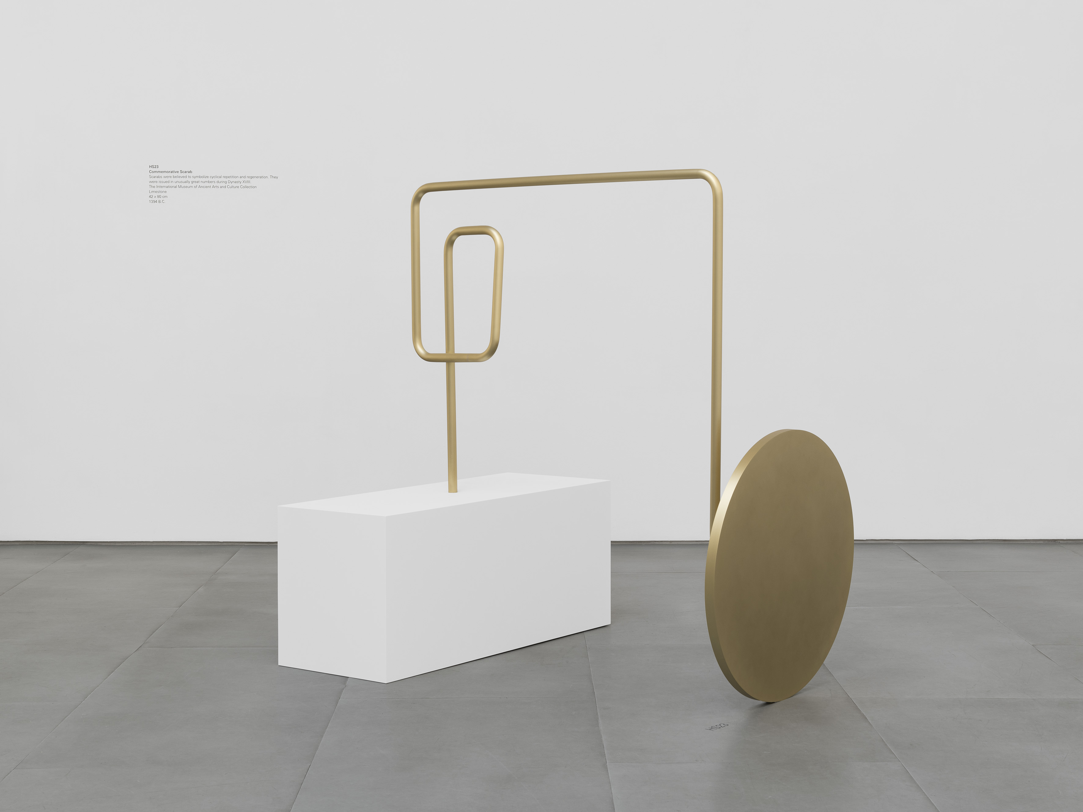 Iman Issa, Heritage Studies #23, 2016 Brass, Painted Wood (141 X